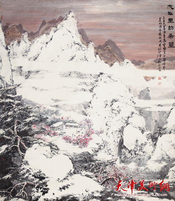 贾冰吾作品《大山里的希望》