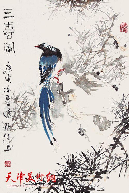 贾冰吾作品《三寿图》