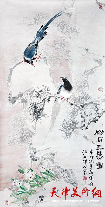 贾冰吾作品《松石三寿图》