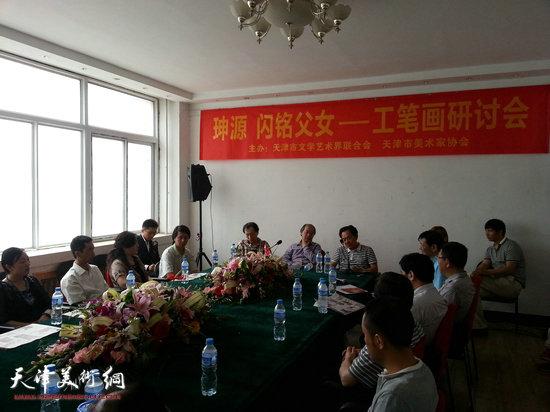 �|源、闪铭父女工笔画作品展5月24日在天津文联美术馆举行,图为�|源、闪铭父女工笔画作品研讨会。