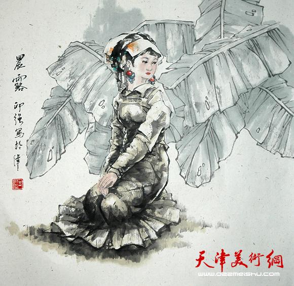 王印强作品《晨露》