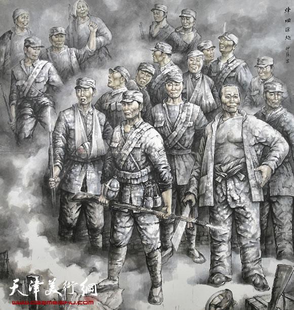 王印强作品《烽烟深处》
