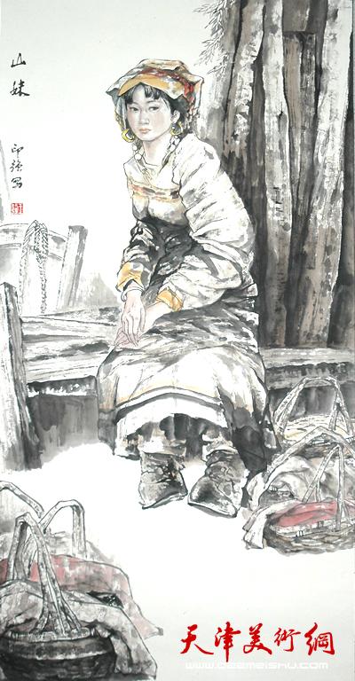 王印强作品《山妹》