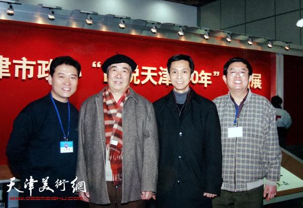 邓家驹1998年与何家英等在深圳《图说天津600年》画展上