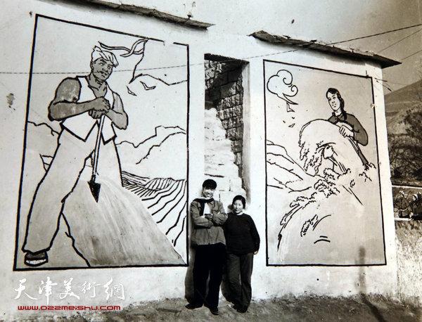 邓家驹(左)上世纪50年代在北京