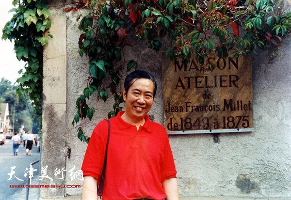 邓家驹1989年在法国米勒故居