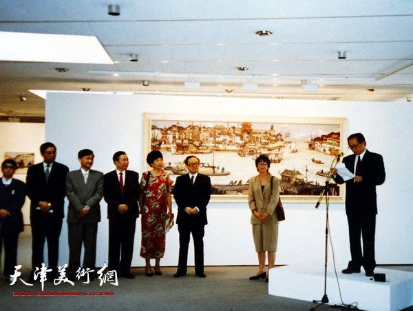 1996年联合国为邓家驹举办的画展