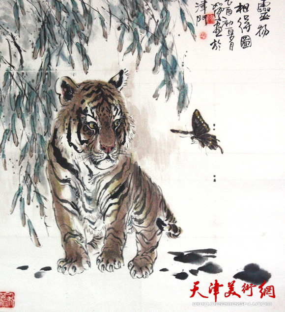 赵玉山作品《灵物相得图》