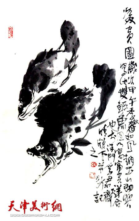 赵玉山作品《双贵图》