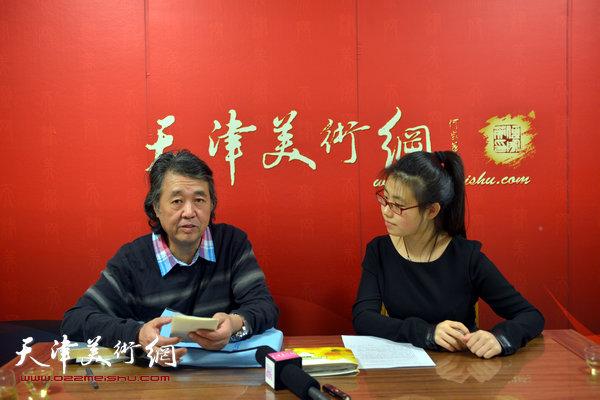 著名画家华克齐做客天津美术网