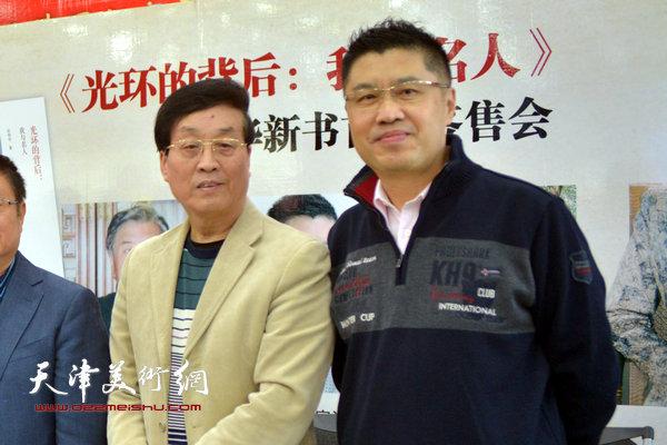 程亚杰和杜仲华在天津。(2014年)