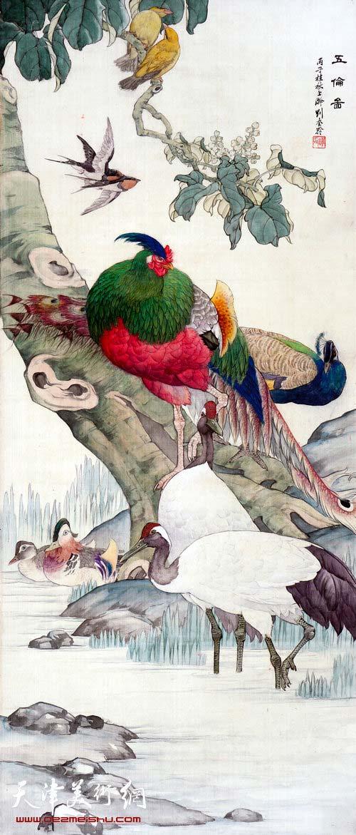 图为中国书画收藏精品展展品刘奎龄作品