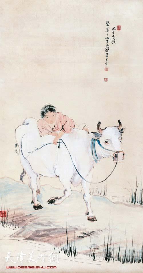 图为中国书画收藏精品展展品张大千作品