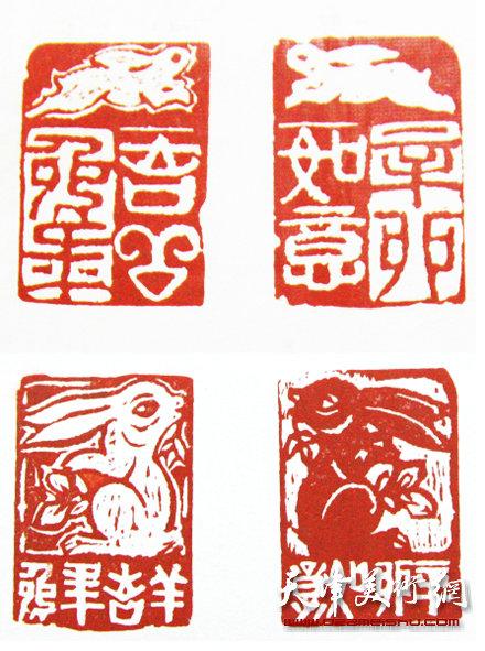 张学仲篆刻作品。