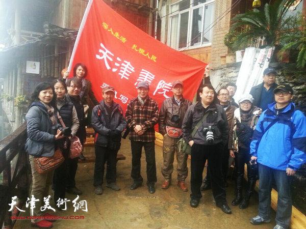 天津画院画家深入生活赴广西采风写生活动启动