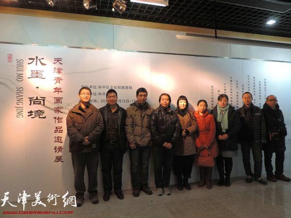 水墨・尚境――天津青年画家作品邀请展举行。左至右:陈渊、丁占胜、丁广义、范宁、黄雅丽、庄雪阳、何莹、杨彦辉、阚传好