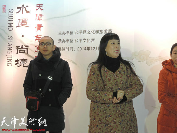 黄雅丽代表参展画家讲话