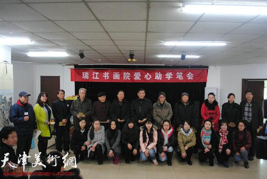 京津冀三地书画家爱心助学活动21日在津举行,图为书画家企业家及受助学生合影