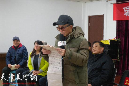 瑞江书画院院长李克玉讲话