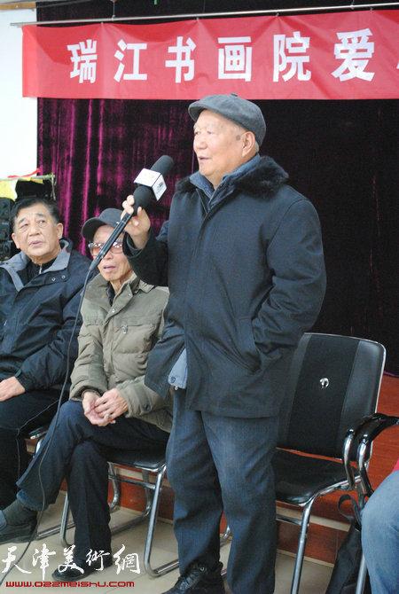著名画家焦俊华老先生讲话