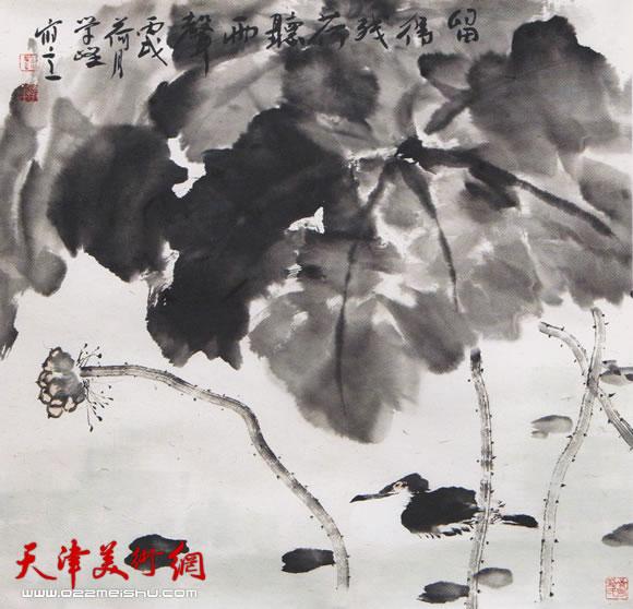 刘学峰作品《遍写荷塘不见花》