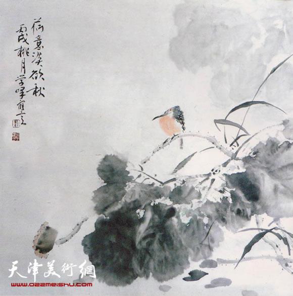 刘学峰作品《荷意淡欲秋》