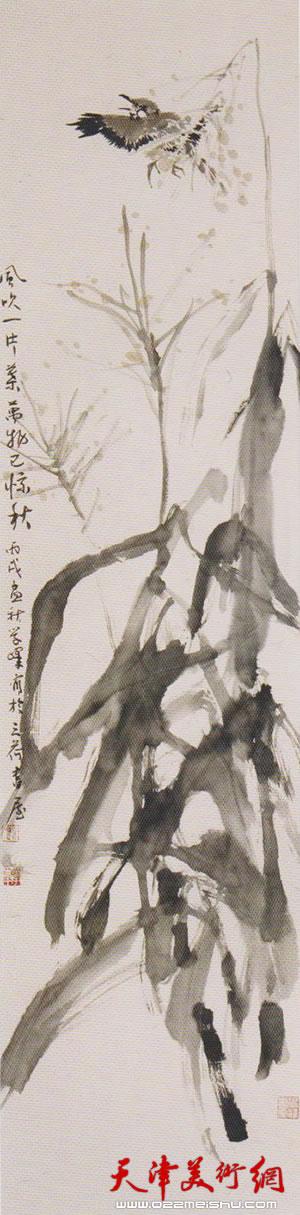 刘学峰作品《清野瑟瑟起秋风》