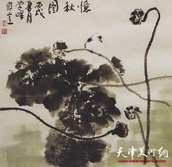 刘学峰作品《风来香气远 日落盖阴移》