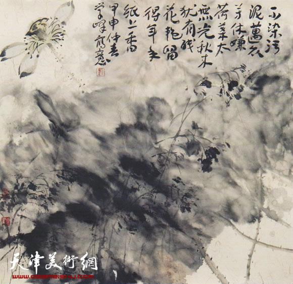 刘学峰作品《菡萏香消翠叶残》