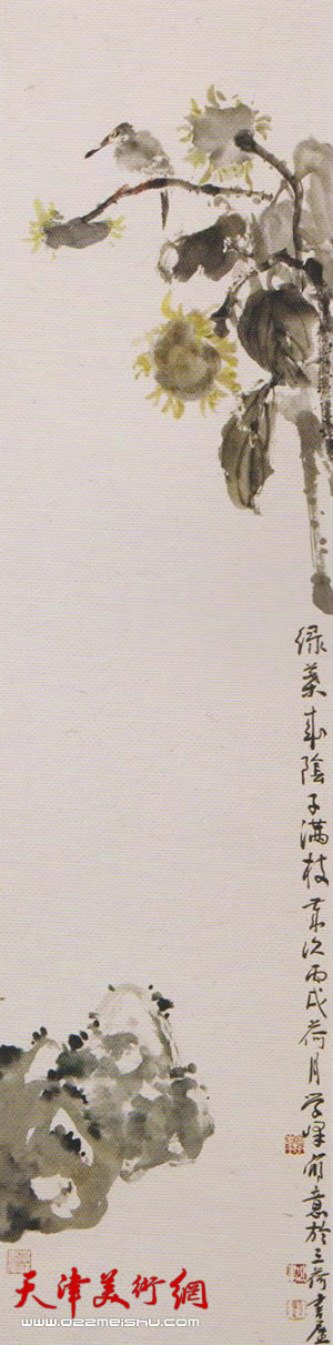 刘学峰作品《一庭风露秋不禁》