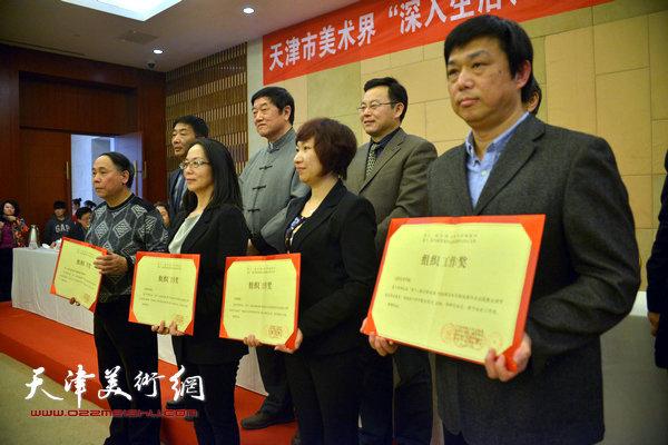 天津画院办公室主任张春燕等领取组织工作奖。