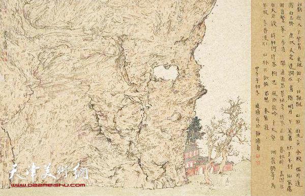 赵修作品:《武当山―红尘不到》