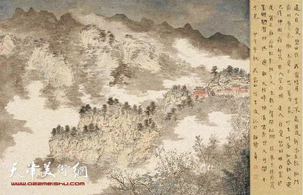 赵修作品:《武当山―南岩》