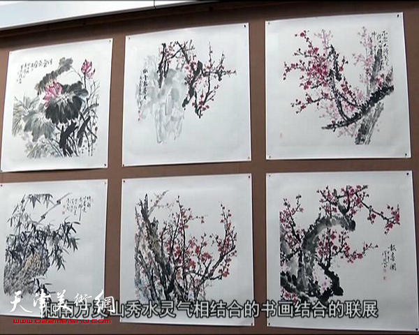 展出了天津柴守辰和漳浦蓝泽周两位书画家的131幅作品.作品
