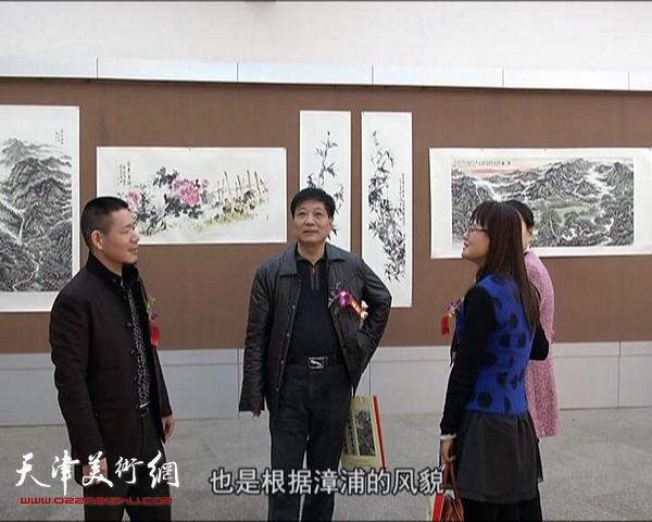 漳浦书画家蓝泽周
