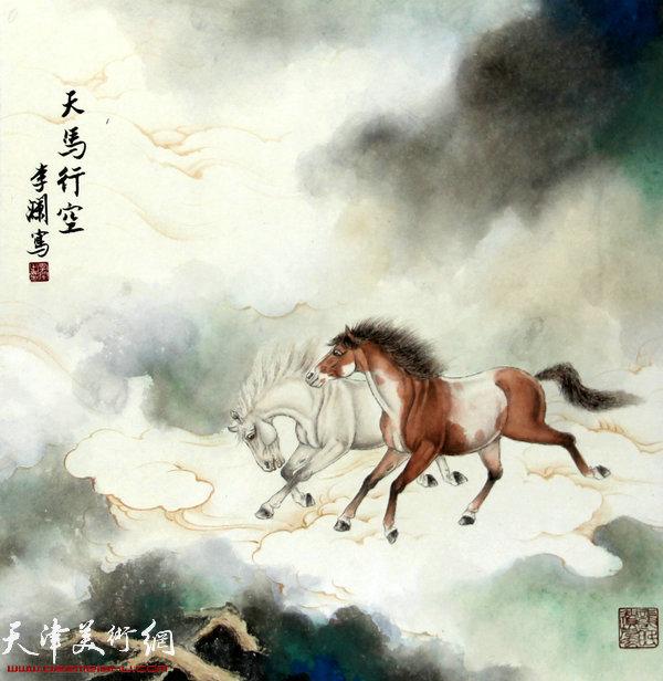 李澜画马新作:《天马行空》
