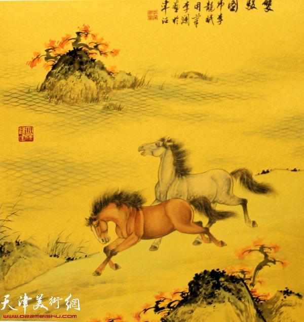 李澜画马新作:《双英图》