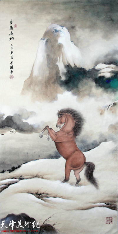 专攻工笔骏马,后研习山水,中西兼修,以特有之笔墨立身画坛.