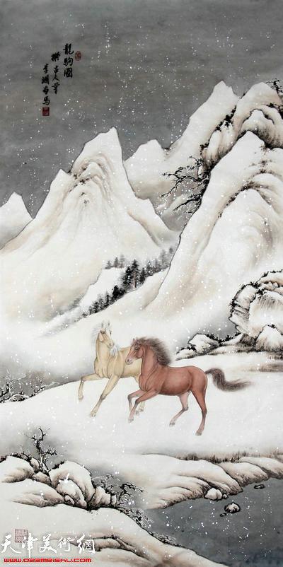 李澜2105雪景骏马图:龙驹图