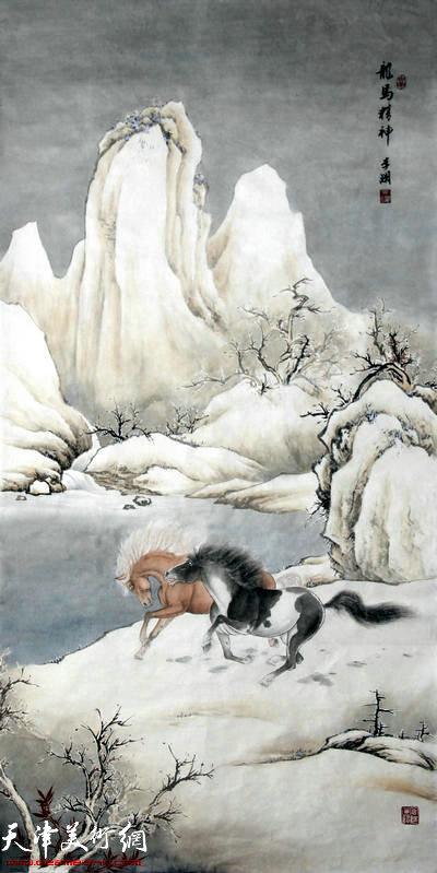 李澜2105雪景骏马图:龙马精神