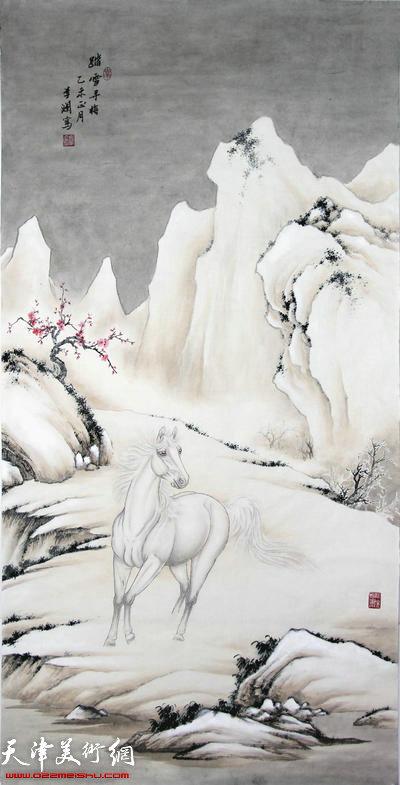 李澜2105雪景骏马图:踏雪寻梅