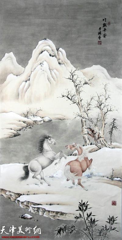 李澜2105雪景骏马图:竹报平安