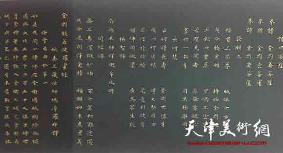【转载】著名书法家周志军:书法的最高境界是自然 - 见阁闻铃 - 见 阁 闻 铃