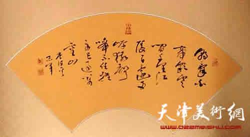 【转载】著名书法家周志军:学古人的远见卓识和胆量 - 见阁闻铃 - 见 阁 闻 铃