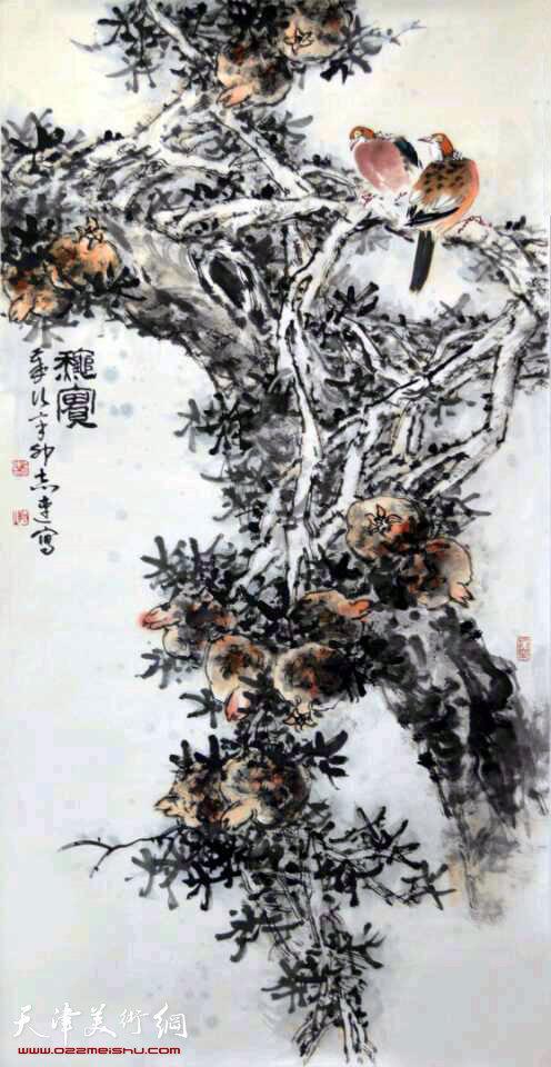 张志连作品:秋实