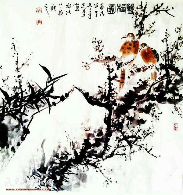 张志连作品:双憩图