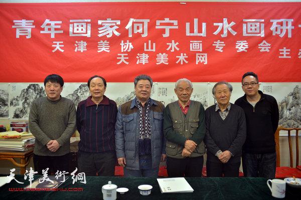 左起:高原春、向中林、王其华、纪振民、姬俊尧、何宁
