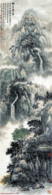 任云程的山水画作品