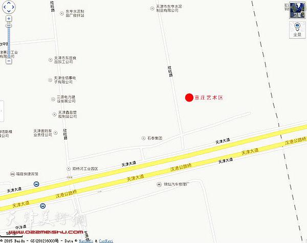 天津意庄艺术区地图