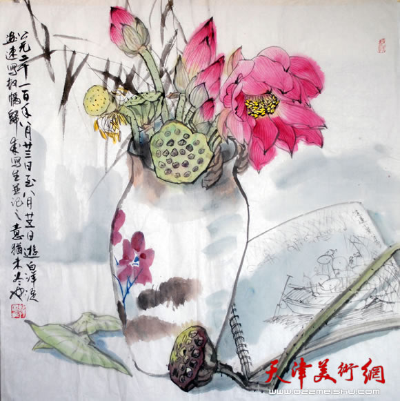 幼儿园簸箕画中国画